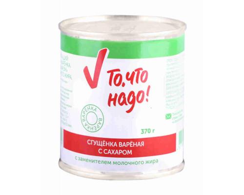 Сгущенка вареная ТЧН! с сахаром 8,5% 370г ж/б