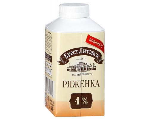 Ряженка 4% ТМ Брест-Литовск, 500 г