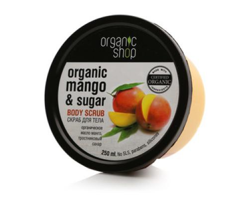 Скраб для тела с манго и сахаром ТМ Organic Shop (Органик шоп)