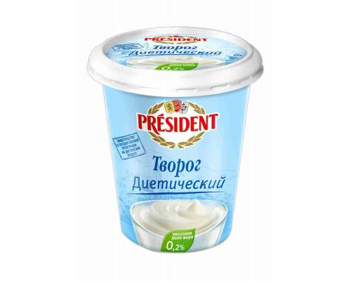 Творог President диетический 0,2% 400г стакан