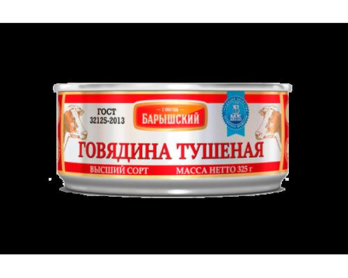 Говядина ТМ Барышский тушеная, в/с, 325 г
