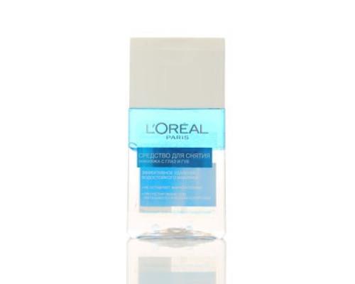 Средство для снятия водостойкого макияжа с глаз и губ ТМ L'Oreal (Л'Ореаль)