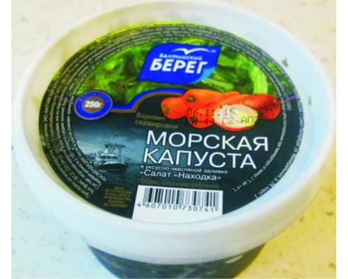 Салат Находка ТМ Балтийский берег, из морской капусты в уксусно- масляной заливке, 250 г