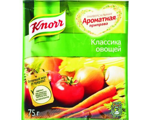 Универсальная ароматная приправа ТМ Knorr (Кнорр) Классика овощей, 75 г