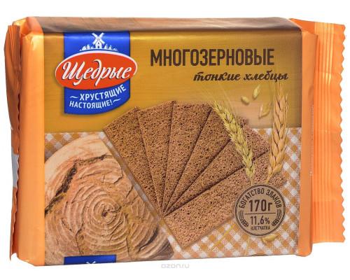 Хлебцы ТМ Щедрые, многозерновые170 г