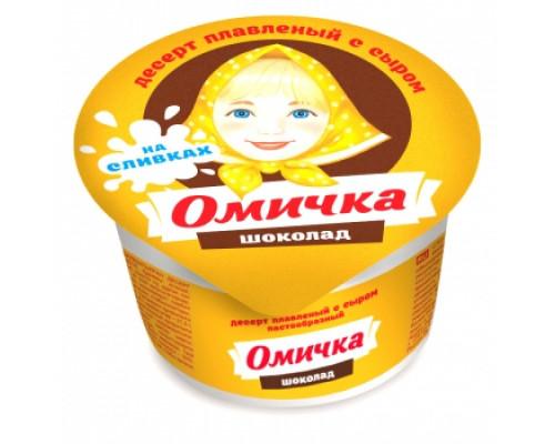 Десерт плавленый ТМ Омичка, с сыром, шоколад, 100 г