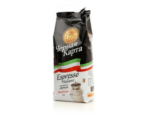 Кофе жареный в зернах Espresso ТМ Черная карта