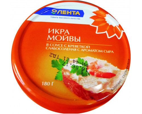 Икра мойвы ТМ Лента, слабой соли, в соусе, с креветкой, 180 г