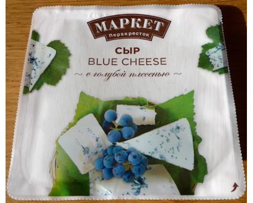 Сыр Blue Cheese ТМ Маркет Перекресток, с голубой плесенью, 53%, 100 г