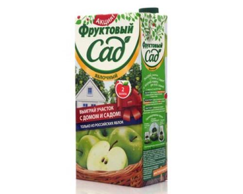 Нектар яблочный осветленный для детского питания ТМ Фруктовый сад
