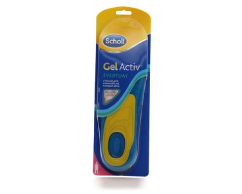 Стельки для комфорта на каждый день Gel Activ everyday женские ТМ Scholl (Скулл)