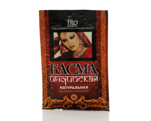Басма индийская натуральная ТМ Fito (Фито) Косметик