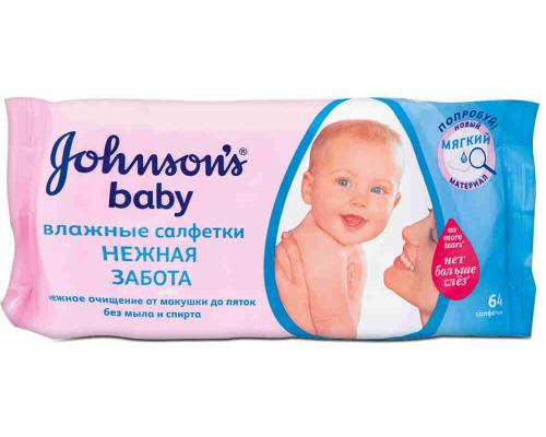 Салфетки детские Johnson`s Baby Нежная забота 64шт
