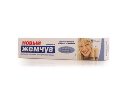 Зубная паста Бережное отбеливание ТМ Новый жемчуг