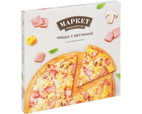 Пицца ТМ Маркет Перекресток, с ветчиной, 350 г