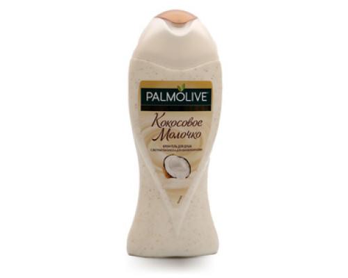 Крем-гель для душа Кокосовое молочко ТМ Palmolive (Палмолив)