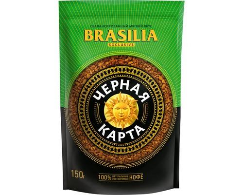 Кофе ТМ Черная карта Exclusive Brasilia, растворимый, 150 г