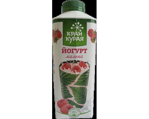 Йогурт ТМ Край Курая, малина, 1,5%, 750 г