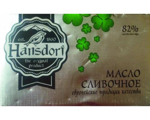Масло сливочное ТМ Hansdorf (Хансдорф), 82%, 180 г