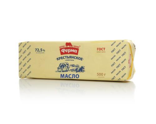 Масло сливочное Крестьянское 72,5% ТМ Ферма