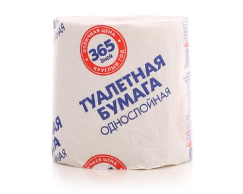 Туалетная бумага однослойная ТМ 365 дней