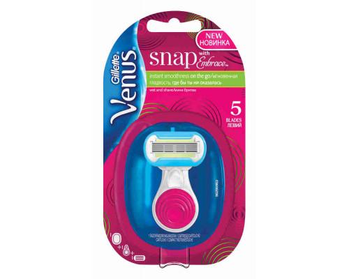 Бритва компактная Venus Snap Embrace с 1 сменной кассетой