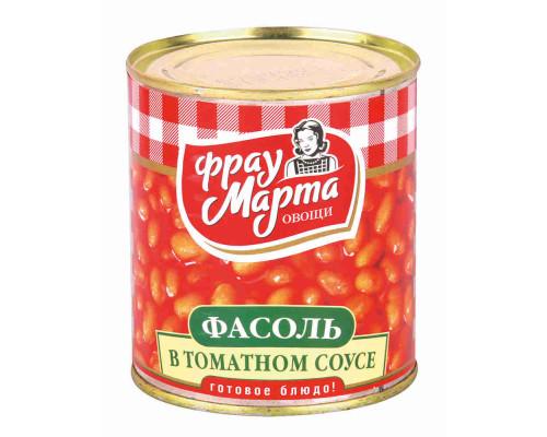 Фасоль красная Фрау Марта в томатном соусе 310г ж/б