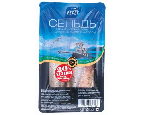 Сельдь Балтийский берег По-царски филе в масле с укропом 500г