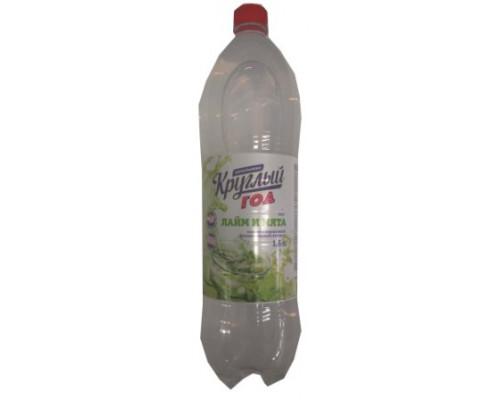 Напиток Круглый Год Аппетитно Лайм-Мята, 1,5 л