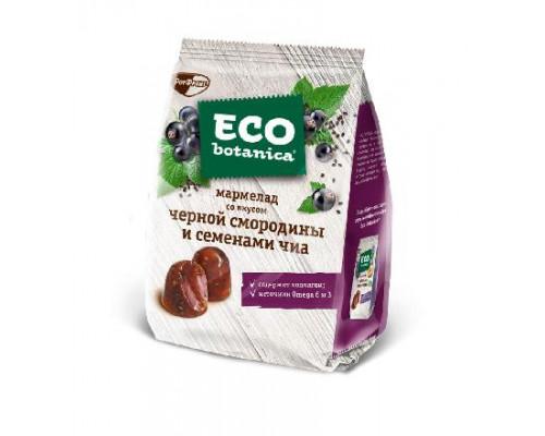 Мармелад ТМ Eco botanica (Эко ботаника) со вкусом черной смородины и семенами чиа, 200 г