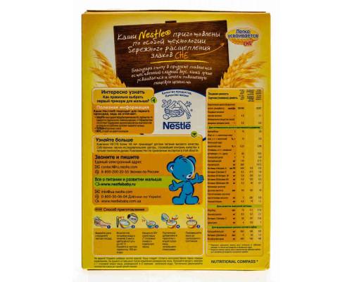 Каша овсяная молочная Nestle с 5мес 250г