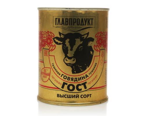 Говядина тушеная высший сорт ТМ Главпродукт, 338 г