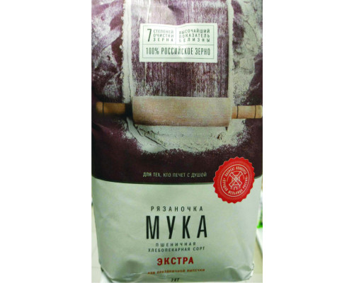Мука пшеничная Экстра ТМ Рязаночка, 2 кг