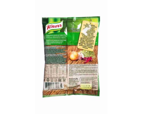 Приправа Knorr Ароматная Классика овощей 200г