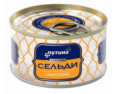 Икра сельди Путина 130г ж/б