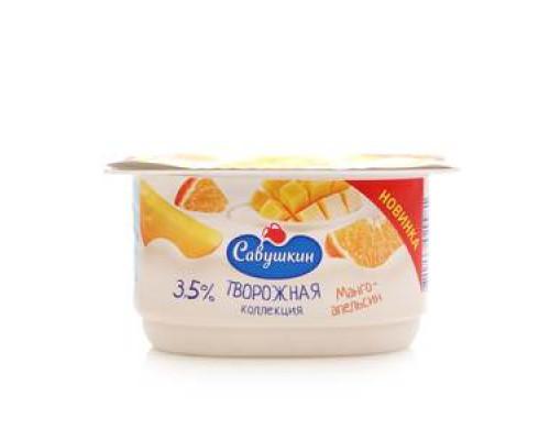 Паста творожная манго-апельсин 3,5% ТМ Савушкин