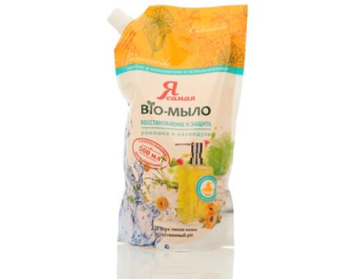 Bio-мыло ТМ Я Самая ромашка и календула