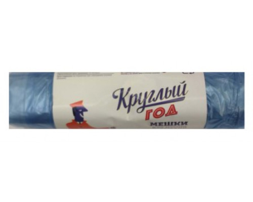 Мешки Круглый Год д/мусора с завязками, 35 л, 20 шт.