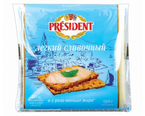 Сыр плавленый President легкий сливочный 20% 150г тосты