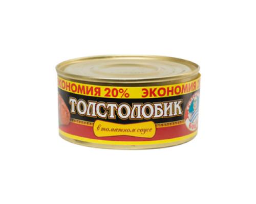 Толстолобик в томатном соусе ТМ Толстый боцман