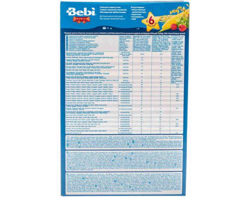 Каша молочная Bebi Premium Для сладких снов 3 злака/малина/мелисса с 6мес 200г