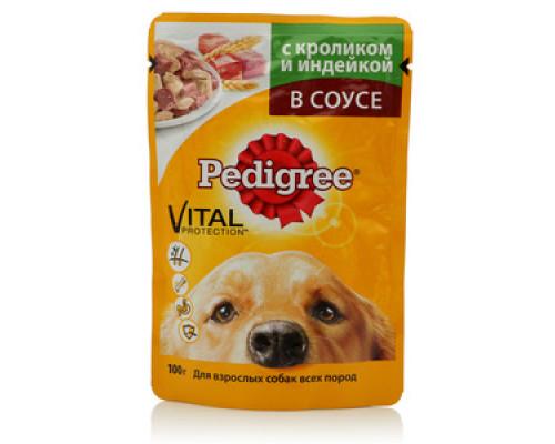 Корм для взрослых собак всех пород с кроликом и индейкой ТМ Pedigree (Педигри)