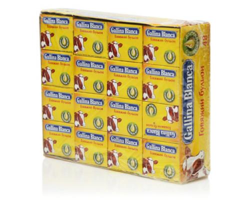 Говяжий бульон 48 кубиков*10 г TM Gallina Blanca (Галлина Бланка)