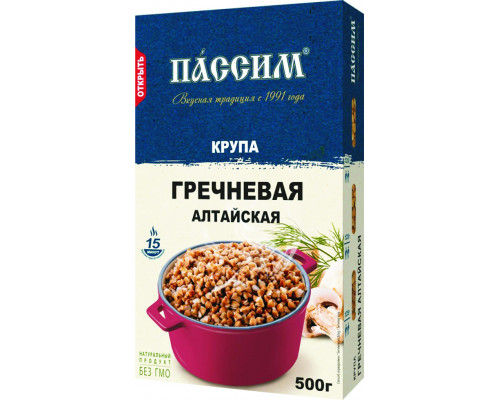 Крупа гречневая Алтайская ТМ Пассим, 500 г