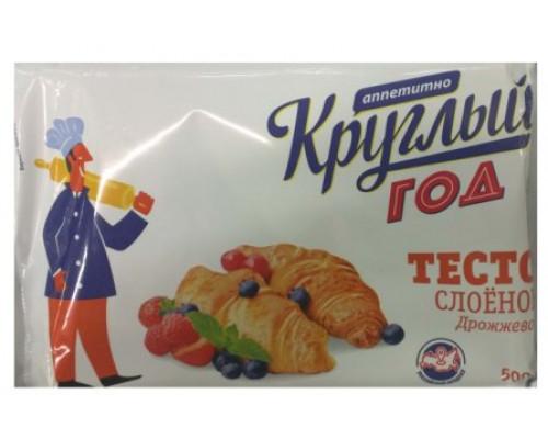 Тесто Круглый Год слоёное дрожжевое, 500 г