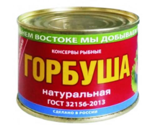 Консервы Горбуша ТМ Южморрыбфлот натуральная, 245 г