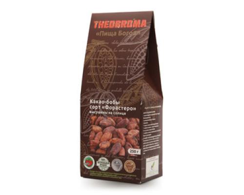 Какао-бобы Форастеро ТМ Theobroma (Зэоброма)