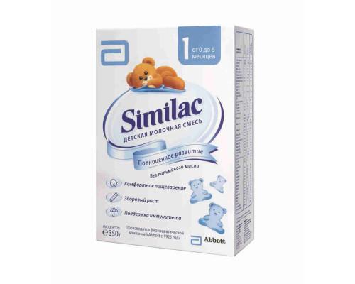 Смесь молочная Similac 1 с 6мес 350гч