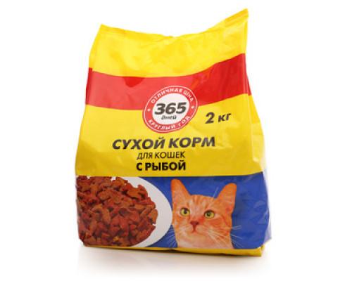 Сухой корм для кошек с рыбой ТМ 365 дней