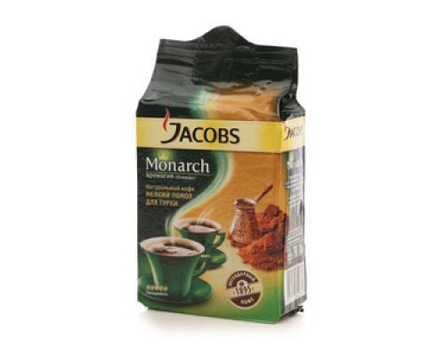Натуральный кофе мелкий промол для турки Momarch ТМ Jacobs (Якобс)